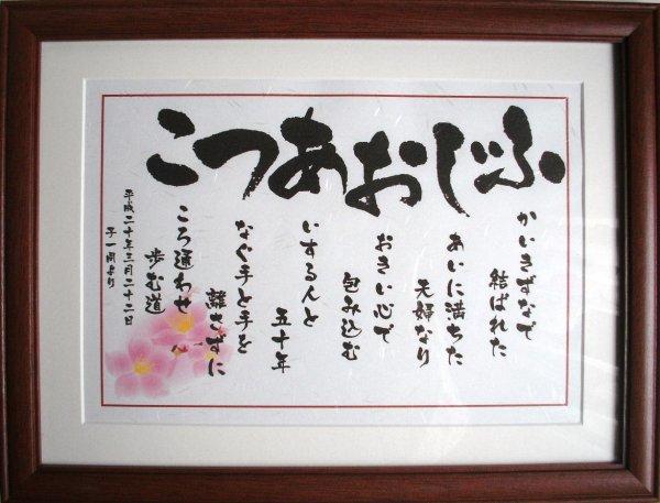 画像1: 古希・喜寿・米寿祝い(Lサイズ) (1)