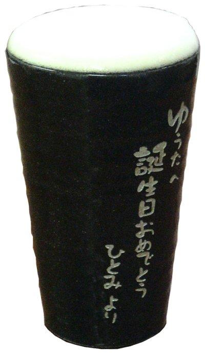 画像1: 【ビアタンブラー 単品】名入れ 名前 メッセージ入り オリジナル タンブラー