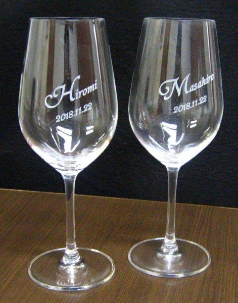 画像1: 【ワイングラス ペア】名入れ 名前日付入り 2個セット (1)