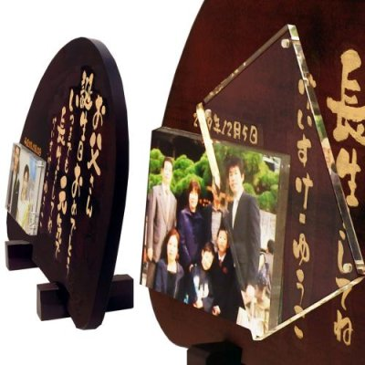 画像3: 【木製メッセージ 時計/写真】お祝い 名入れ 名前 メッセージ入り オリジナル プレゼント 贈り物 ギフト