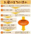 画像8: いわいうた 還暦祝い(Mサイズ) (8)